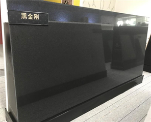 Best Quality Mirror Black Artificial Quartz Stone For Countertop