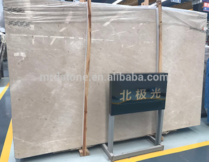 Cheap Price Natural Stone Sunny Beige Marble