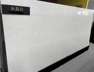 Artificial crystal white quartz stone slab